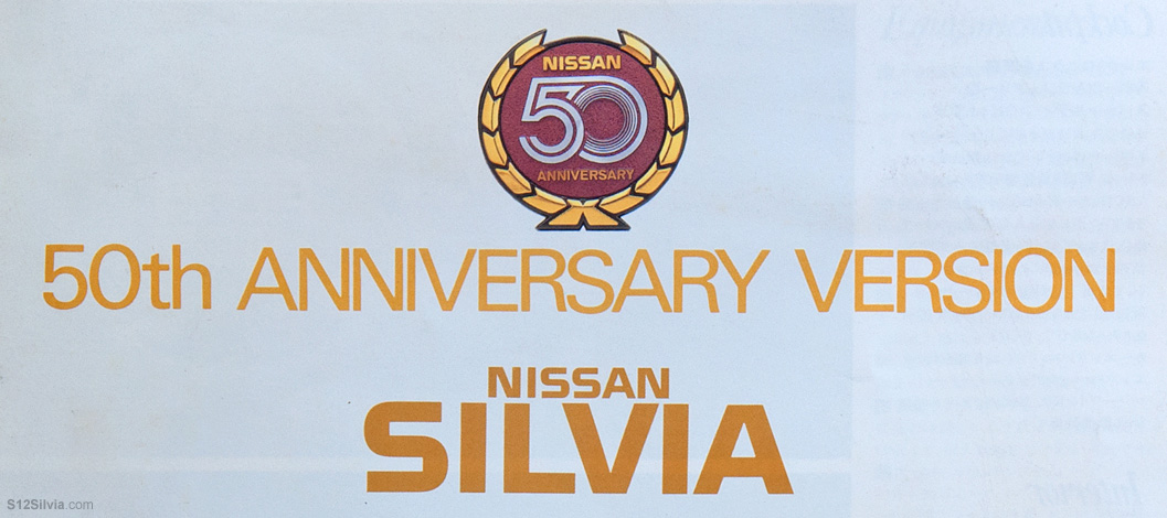 Attached Image: 50th_Anniversary_S12_Title.jpg