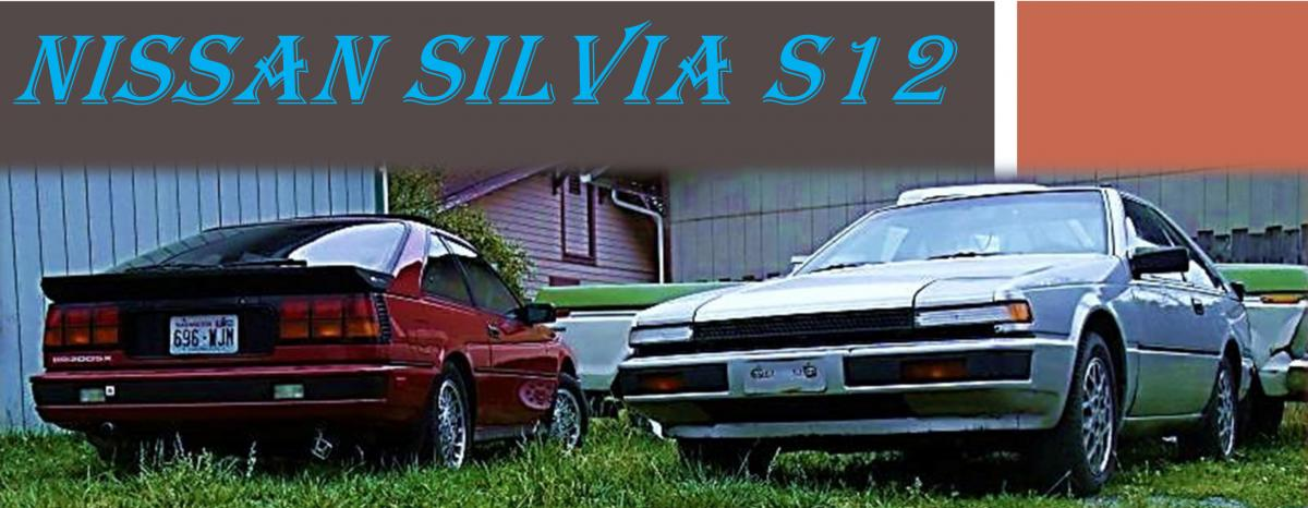 Attached Image: Nissan Silvia S12-1.jpg